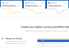 CoinBase-全球最大比特币交易平台