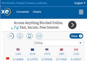 XE-在线捷汇实时货币转换平台