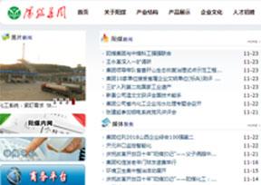 山西阳泉煤业(集团)有限责任公司