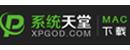 系统天堂-Mac软件下载 Logo