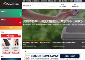 CCN-专业区块链媒体