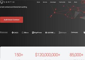 Certik-区块链智能合约和验证平台