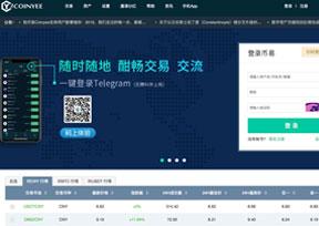 币易-全球区块链资产交易平台