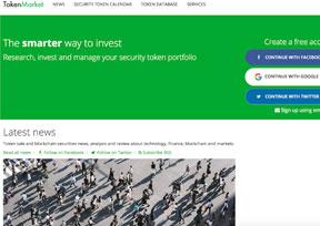 TokenMarket-区块链融资项目交易平台