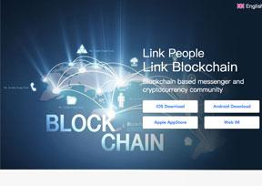 BeeChat-基于区块链手机通讯项目