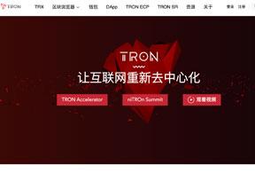 波场TRON-去中心化内容娱乐协议