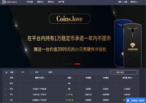 CoinsLove-币爱全球数字资产交易平台