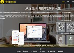 火信-Huobi Chat社交网络服务平台