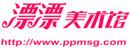 漂漂美术馆 Logo