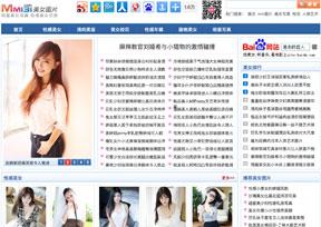 MM131美女图片网