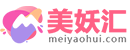 美妖汇图片网 Logo