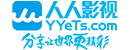 YYeTs人人影视 Logo