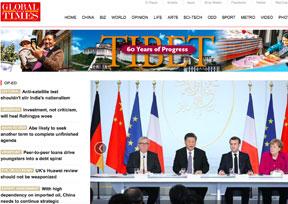环球时报-国际新闻时事资讯网