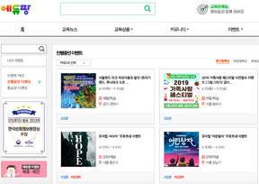 韩国MUZ音乐-排行榜