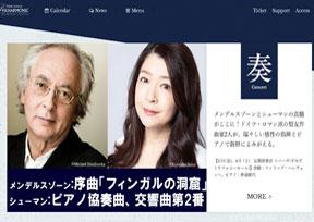 NJP-新日本爱乐交响乐团