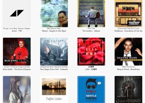 MU6.ME-免费音乐上传分享平台
