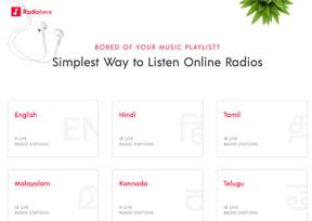 RadioHere-在线高品质多语言电台